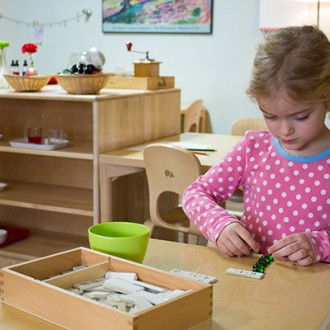 Montessori Centre Gallery